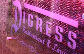 Digress Restaurant and Lounge - Accommodation Brisbane