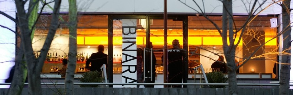 Binara One - Accommodation Brisbane