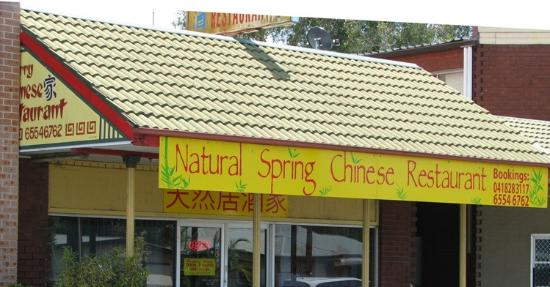 Tuncurry Chinese Restaurant - Accommodation Brisbane