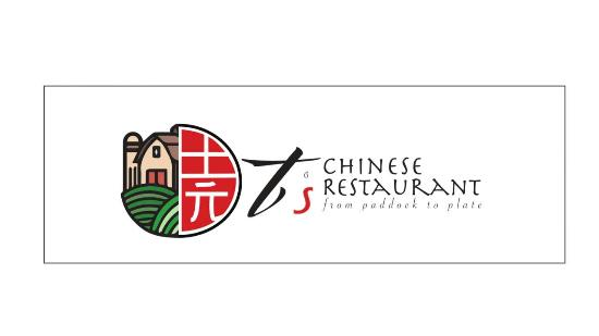 T's Chinese Restaurant - Accommodation Brisbane