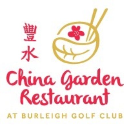 China Garden Restaurant - Accommodation Brisbane
